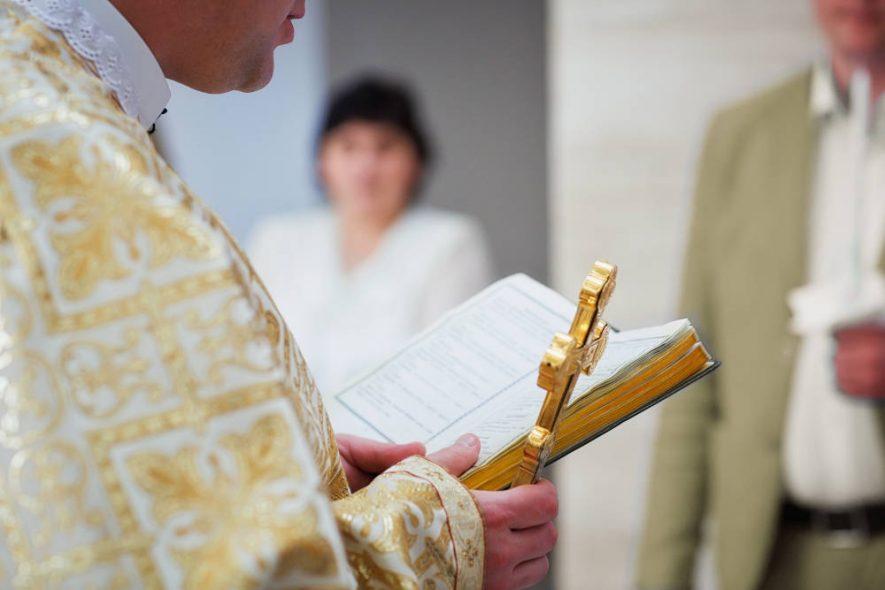 Sticluta pentru mir trusou de botez